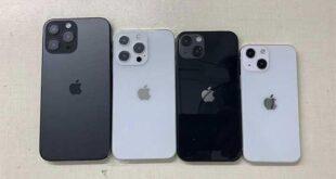 Iphone 13 rilis 2021